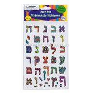 Stickers Infantiles Alef-Bet